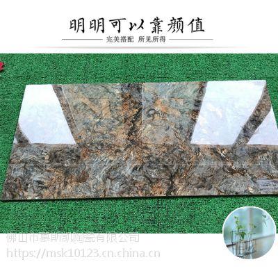 慕斯凯陶瓷薄板瓷砖400x800客厅洗手间内墙地砖卧室墙砖电视背景墙陶瓷薄板