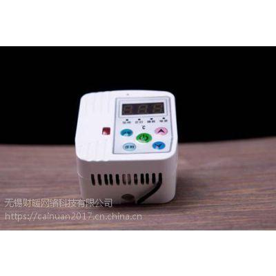 杭州农村地暖招商,无锡财暖网络科技,农村地暖招商怎么样
