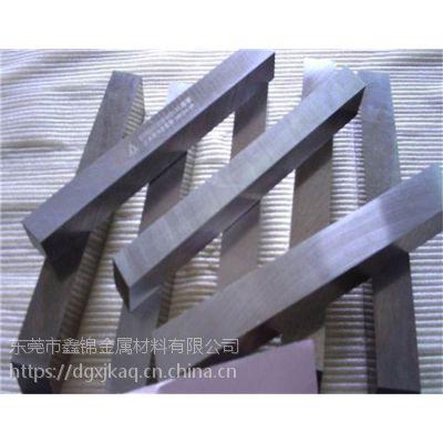 ASSAB+17超硬白钢刀 耐磨高硬度白钢车刀 ASSAB+17白钢刀批发 价格优惠