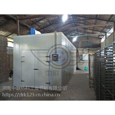 火龙果烘干怎么赚钱 南宁中联热科180225空气能热泵干燥箱房 无污染环保节能机器