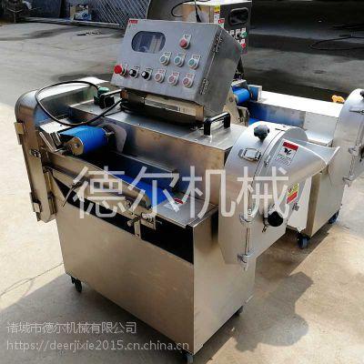902大型台湾全自动商用多功能切菜机 双头入料 可切丁片丝段 长短可调