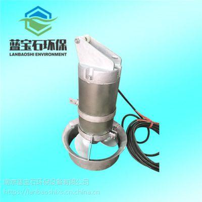 南京QJB高速潜水推流机 防沉淀 防污泥搅拌器