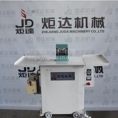 炬达JD-317中底板贴合机 中底压合机