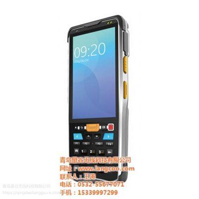 RFID超高频手持机|RFID|青岛量谷