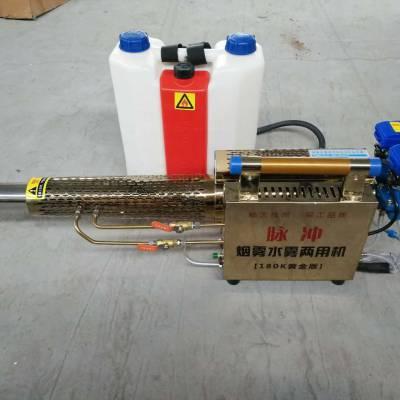 单管双管烟雾机 杀虫打药机 农用蔬菜大棚烟雾机