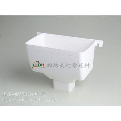 PVC雨水管厂家 PVC檐槽价格 塑料排水槽 美迪豪厂家供应