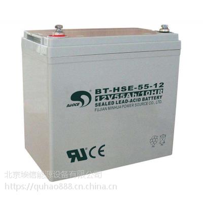 赛特蓄电池价格12V38AH铅酸型蓄电池图片