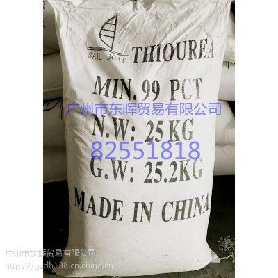 【大量现货】帆牌硫脲 优质硫代尿素