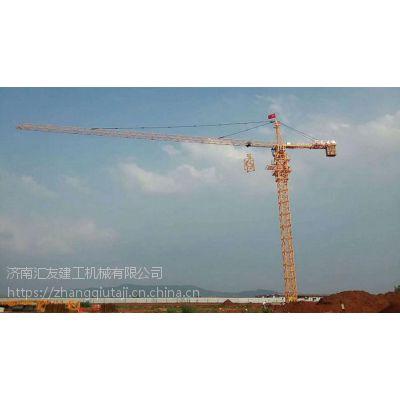 河南南阳QTZ50塔机标准节价格汇友QTZ50建筑塔吊扶墙价格