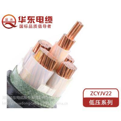 河南电缆品牌哪家有国标认证