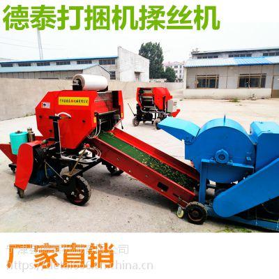 宁津德泰机械价格低品质好的苜蓿打捆包膜机场地式稻草打捆机