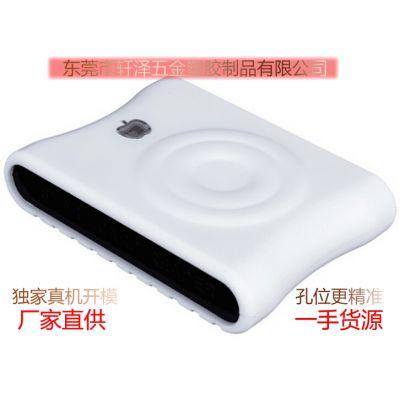 东莞轩泽苹果移动电源充电宝加工定制行业领先