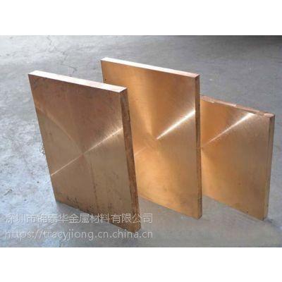 锦泰华厂家直销高耐磨铍铜板 qbe2.0铍铜板