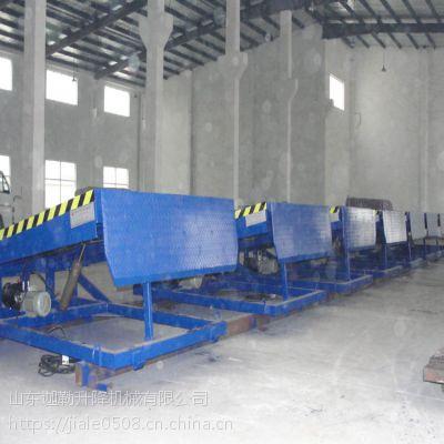 供应DCQG12-0.8固定式登车桥 移动式升降机 电动式升降台山东迦勒