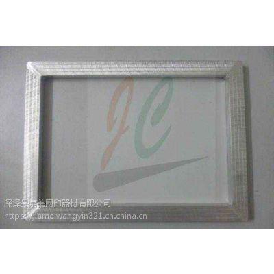 滴胶键盘丝印铝合金网框 太阳能电池板印刷框 40*70*2.2mmX 字型材