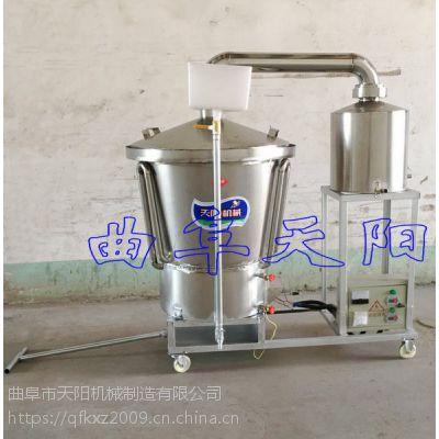 天阳手推式纯粮烤酒机,生料液态蒸酒设备