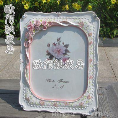 10吋 一件起小额混批 欧式婚纱相框相架 田园韩版家居摆饰