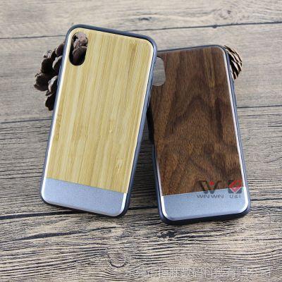 iPhonex 8plus 7 plus 竹木手机壳简约纯色苹果保护套铝片全包边