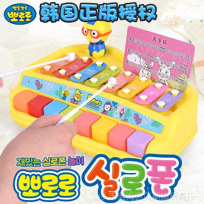 婴幼儿童玩具儿孩益智早教音乐玩具宝宝乐器系列八音敲钢琴敲敲琴