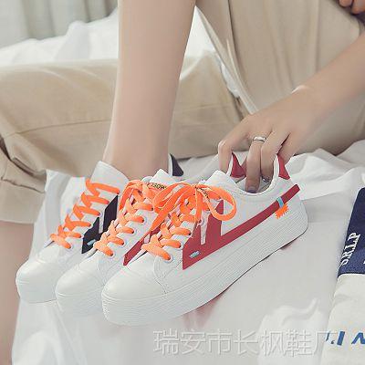 2018夏季秋季爆款女鞋时尚学生休闲鞋运动硫化鞋帆布鞋韩版小白鞋
