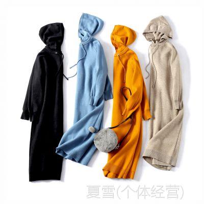 18冬季新品 慵懒舒适!厚实保暖 宽松显瘦长款连帽休闲针织连衣裙