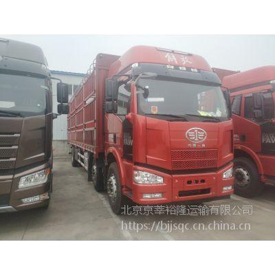 北京一汽解放J6M 280马力前四后四前四9.6米高栏专卖店