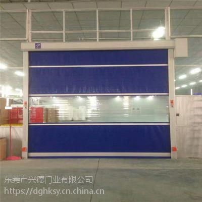 东莞工业快速卷门 PVC透明快速门多功能配置
