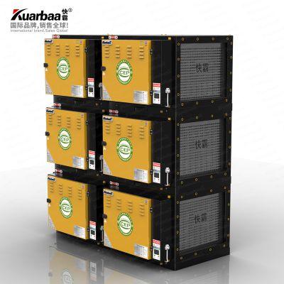 Kuarbaa快霸 36000风量低空油烟净化器新国标1.0排放酒店烧烤饭店商用