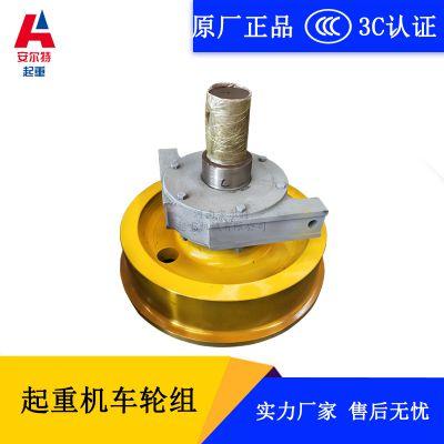 起重机重级锻打轮 行车轮角箱轮子 Ø800×200双边主动
