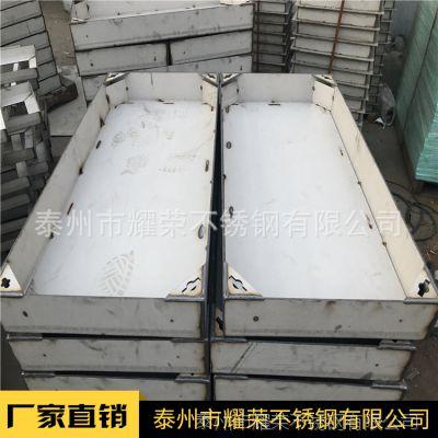 厂家批发 小区用不锈钢装饰井盖 201不锈钢窨井盖 C级 按图加工