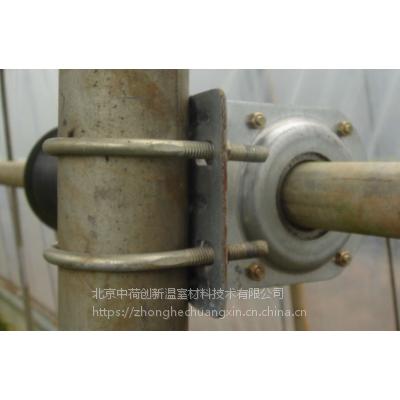 全国供应韩式遮阳系统 水平钢缆驱动系统配件-Φ48轴承架