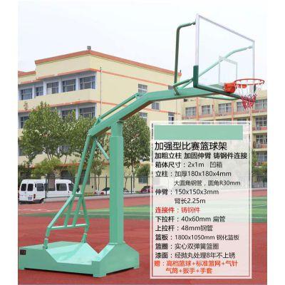 燕式凹箱篮球架-凹箱篮球架-强森健身器材招标(查看)