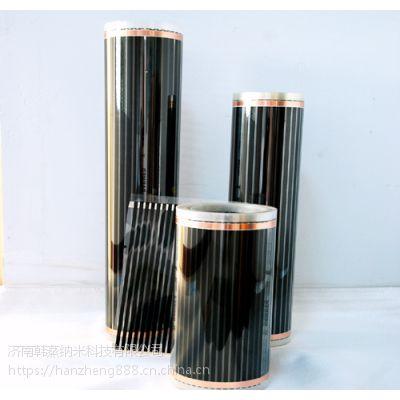 电热膜地暖 电采暖电地暖安装价格 韩国碳晶碳纤维石墨烯电热膜批发