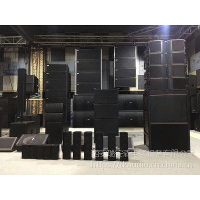供应陕西西安专业音响,会议室/多功能厅/KTV专业音响功放音箱设备厂家