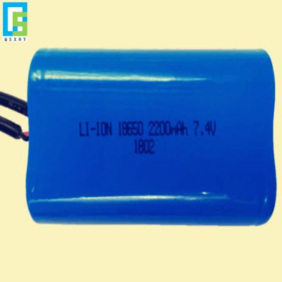 18650锂电池 发热服 空调服 降温风扇锂电池 7.4V锂电池组 2200MAH