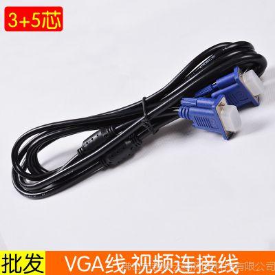 批发1.5米3米5米VGA线3+5 VGA电脑连电视连接线投影仪数据线