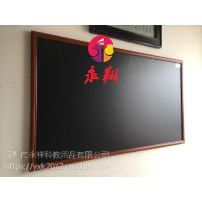 中山黑板涂鸦画画5