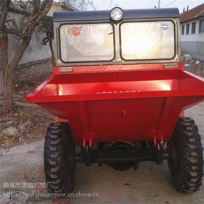 高效节能的柴油四轮车/两驱高性能四轮工程车/大马力矿用前卸式翻斗车