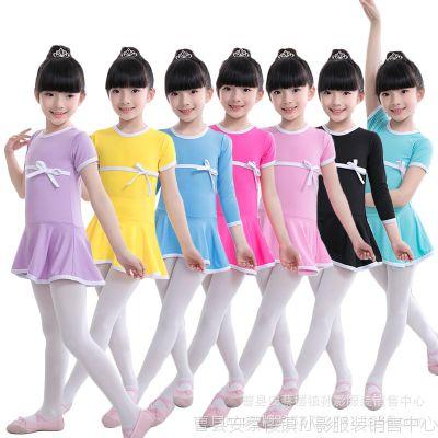 儿童舞蹈服装女童练功服秋冬幼儿园考级纯棉宝宝长袖女孩跳舞衣服