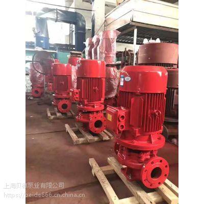 上海厂家XBD7.8/40-L消防泵/立式管道离心泵,XBD8.0/40-L喷淋泵/室外消火栓泵