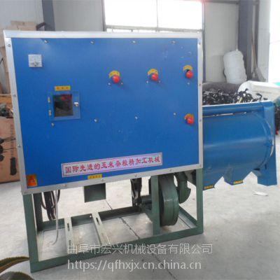 多功能玉米制椮机 打苞米茬子的机器 厂家直销打糁机
