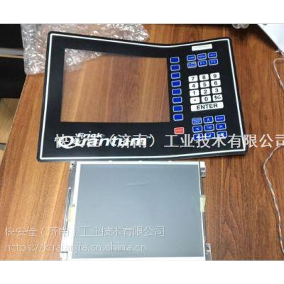 约克FRICK昆腾4按键板640D0060H01