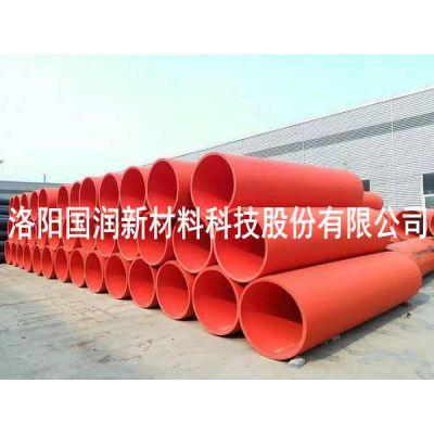 超高分子管道 直径800mm隧道安全逃生管