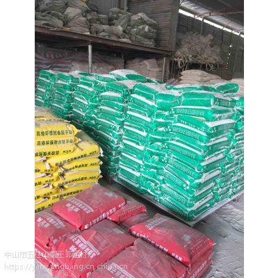 中山外墙专用腻子粉价格多少耀王邦中山耀王邦外墙腻子粉生产厂家
