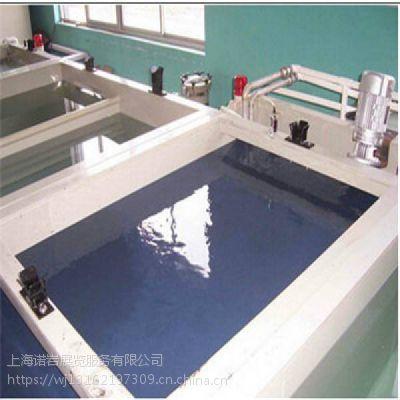 2019中国(西安)国际表面处理及电镀、涂装展览会