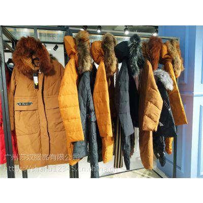 时尚欧美风格女装伊美诺羽绒服加厚中长款毛领品牌一手货源批发