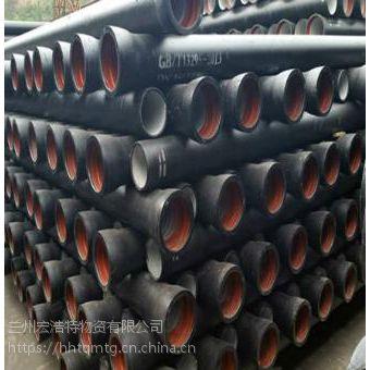 供甘肃陇西铸铁给水管和陇南给水铸铁管件特点