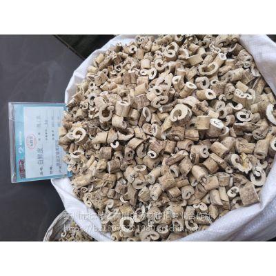 牡丹皮功效与作用 丹皮产地市场批发价格 哪里购买多少钱一公斤