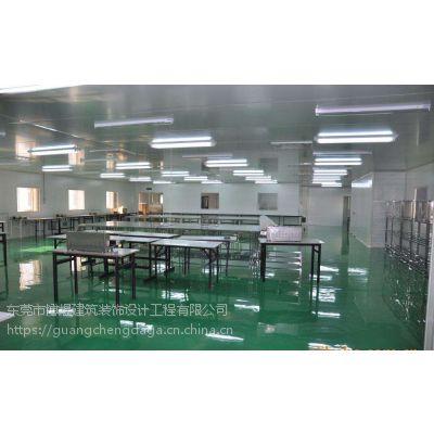 东莞寮步厂房装修、寮步地面装修工程、装修公司、选博煜装修