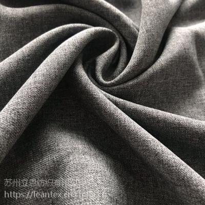 涤纶双色纬弹2/2斜纹华达呢裤子制服工装防水面料240克每平方
